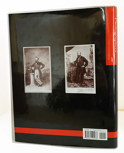 Biographies of Western Photographers 1840-1900 4th Edition
